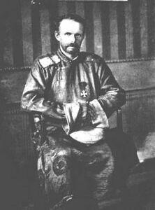 Барон унгерн урга 1921