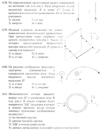 Физика: вопросы и ответы pdf ebook with cheap price- year: 2006 publisher: рустест scholarlot